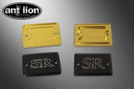 バイク用品 ブレーキ&クラッチアントライオン antlion マスターシリンダーキャップ SR ブラック YAMAHA23003-BK 4548664124725取寄品 セール