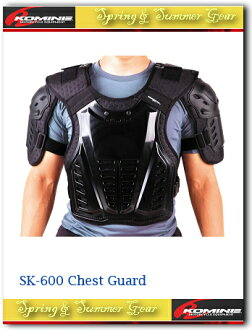 SK-600 chest guard SK-600 Chest GuardS Kids/Ladies