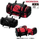 Honda ex l81 04