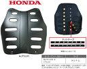 Honda_th-f91-03