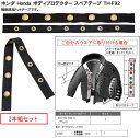 Honda_th-f92-01