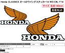 Honda wg c9l 01