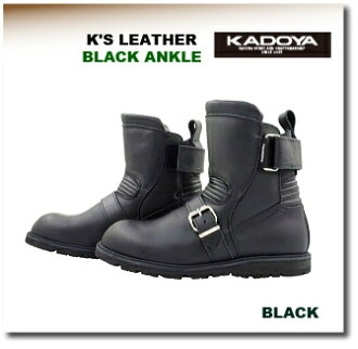 KS LEATHER mens Womens BLACK ANKLE black ankle boots * 2 weeks