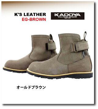 【KADOYA】【カドヤ】KS LEATHER KS LEATHER レディース EG BROWN EGブラウン ブーツ【No.4315】※2週間