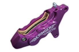 バイク用品 ブレーキ クラッチBERINGER ベルリンガー 6Pアキシャルキャリパー ミギ シルバー GSR750 10-16、グラディウス400 650 09-14S02A-S 4547567803164取寄品 セール