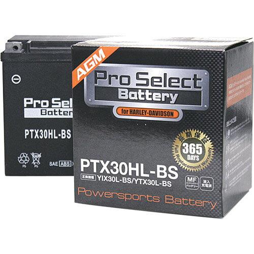 バイクパーツ バイクバッテリーPTX30HL-BS (YIX30L-BS/YTX30L-BS互換)Pro Select Battery (プロセレクトバッテリー) PSB053 取寄品