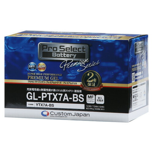 バイクパーツ バイクバッテリー【1個売り】GL-PTX7A-BS (YTX7A-BS 互換)(ジェルタイプ 液入充電済)Pro Select Battery (プロセレクトバッテリー) PSB105 取寄品