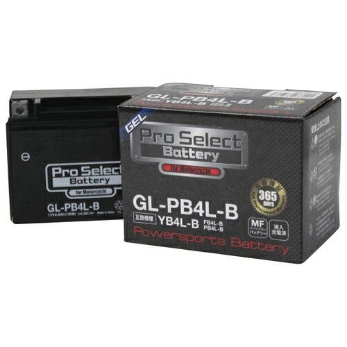 バイクパーツ バイクバッテリーGL-PB4L-B (YB4L-B 互換)(ジェルタイプ 液入り充電済み)Pro Select Battery (プロセレクトバッテリー) PSB120 取寄品