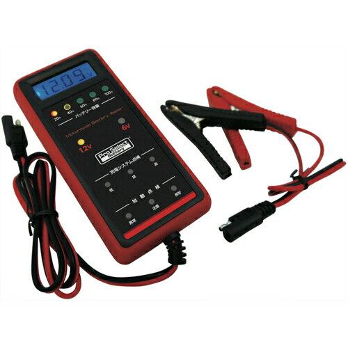 バイクパーツ バッテリーテスターBC018 バイク用バッテリーテスターPro Select Battery (プロセレクトバッテリー) 取寄品
