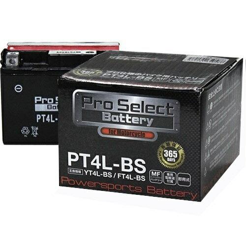バイクパーツ バイクバッテリー【1個売り】PT4L-BS (YT4L-BS互換)Pro Select Battery (プロセレクトバッテリー) PSB001 取寄品