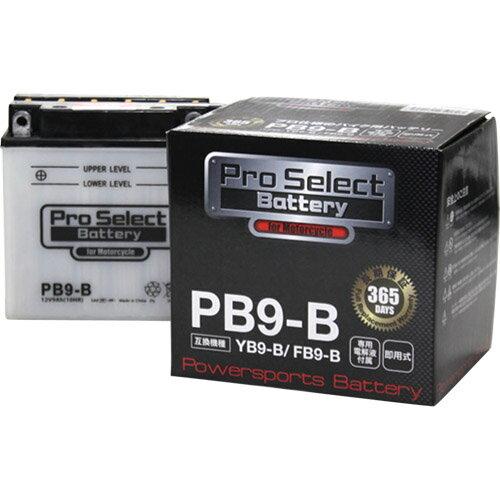 バイクパーツ バイクバッテリーPB9-B (YB9-B 互換)Pro Select Battery (プロセレクトバッテリー) PSB025 取寄品