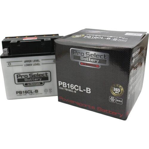 バイクパーツ バイクバッテリーPB16CL-B (YB16CL-B 互換)Pro Select Battery (プロセレクトバッテリー) PSB035 取寄品
