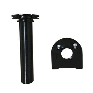 バイクパーツ ハンドルクランプ/ポストアルミスロットルセット 22mm ブラックEnergyPrice(エナジープライス)取寄品 楽天スーパーセール