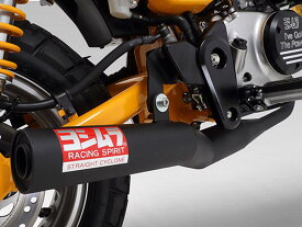 バイク用品 マフラー 4ストフルエキゾーストマフラーYOSHIMURA ヨシムラ 機械曲ストレートサイクロン MONKEY125110A-400-5650 4571463842941取寄品