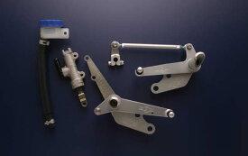 セール バイク用品 ステップ ステップ&ステップボード&タンデムキットモリワキ バックステップキット 80年代仕様 Z1 Z2 Z1-R MARK2モリワキエンジニアリング 401-201-0003 取寄品