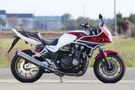 セール バイク用品 マフラー 4ストフルエキゾーストマフラーアールズギア ワイバンクラシック シングル TI CB1300SF SB 18-アールズギア WH32-01CT 取寄品