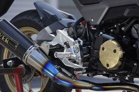 楽天スーパーセール スーパーセールバイク ステップ ステップ&ステップボード&タンデムキットOVER バックステップ 4POS シルバー GROM 16-17オーヴァーレーシング 51-221-21 取寄品