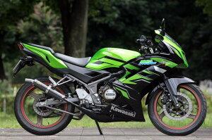 バイク用品 マフラー 4ストスリップオン&ボルトオンマフラーSP忠男 ジャッカルチャンバー ブラックエンブレム Ninja150RR KR15スペシャルパーツタダオ NI1-CS-01 取寄品