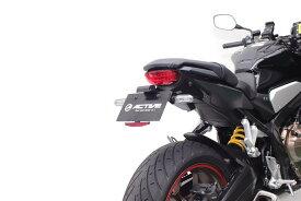 セール バイク用品 外装 フェンダーアクティブ フェンダーレスKIT LEDナンバートウツキ BLK CBR650R CB650R 19ACTIVE 1151096 取寄品