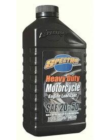 楽天スーパーセール バイク用品 メンテナンス オイル関連キジマ スペクトロオイル ヘビーDエンジンオイル 25W-60 1Q 945mlKIJIMA HSP-RHD2560 取寄品