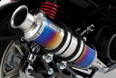 セール バイク用品 マフラー 4ストフルエキゾーストマフラービームス SS300ヒートチタンSP シグナスX 16-(国内用)BEAM…
