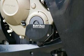 楽天スーパーセール バイク用品 外装 ガード&スライダーベビーフェイス エンジンスライダー BLK CBR1000RR 08-11BABYFACE 006-SH009a 取寄品
