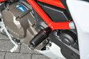 セール バイク用品 外装 ガード&スライダーAELLA フレームスライダー ドゥカティ ムルティストラーダ1200DVT 950アエ…