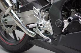 セール バイク用品 ステップ ステップ&ステップボード&タンデムキットサンセイレーシング ZNICマルチステップ ケミカルポリッシュ CBR250RR ABS 17-SANSEIRACING 0-6-ZB1260P 取寄品