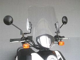 セール バイク用品 外装 スクリーン旭風防 エ-エフアサヒ アサヒフウボウ ウインドシールド BWS125FiAF-ASAHI BW-03 取寄品