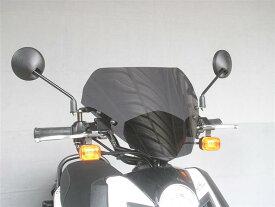 セール バイク用品 外装 スクリーン旭風防 エ-エフアサヒ アサヒフウボウ ショートスクリーン スモーク BWS125FiAF-ASAHI BW-08 取寄品