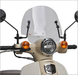 セール バイク用品 外装 スクリーン旭風防 エ-エフアサヒ アサヒフウボウ メーターバイザー スーパーカブ50 110(2BH-AA09 2BJ-JA44)AF-ASAHI CUB-08 取寄品