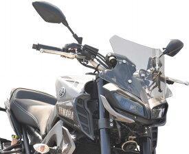 セール バイク用品 外装 スクリーン旭風防 エ-エフアサヒ アサヒフウボウ メーターバイザー ブラウンスモーク MT-09 2BL-RN52JAF-ASAHI MT-09 取寄品