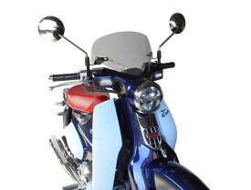 バイク用品 外装 スクリーン旭風防 エ-エフアサヒ アサヒフウボウ メーターバイザー スーパーカブ C125AF-ASAHI C125-08 取寄品