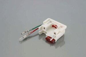 バイク用品 電装系 バッテリー&充電器KITACO バッテリーコネクター YTR4A-BSキタコ 0900-755-02100 取寄品 セール