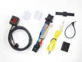 バイク用品 電装系 シフトインジケーターProtec SPI-Y41シフトポジションインジケーター セロー250 08-19 DG17J DG31Jプロテック 11397取寄品 セール