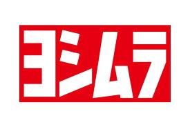 ヨシムラ シートボトム トルネード 《ヨシムラジャパン 513-571-0400》