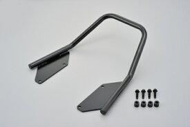 バイク用品 外装 タンデム関連デイトナ DAYTONA グラブバー XSR90094762 4909449495186取寄品