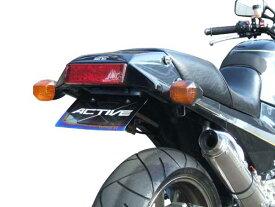 アクティブ フェンダーレスキット ブラック GPZ900R 《アクティブ 1157052》