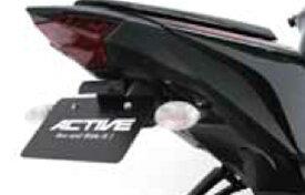 アクティブ フェンダーレスキット BLK YZF-R25/YZF-R25(ABS)15 《アクティブ 1153058》