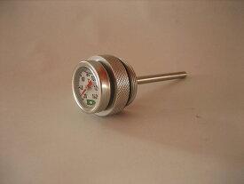 ドレミコレクション オリジナル油温計 W1/W3 《ドレミコレクション 96001》
