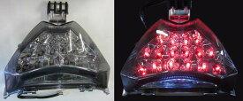 ODAX LEDクリアテールライト/ライトスモーク Bandit 1250/S/F 07-13 《オダックス JST-353013C-L-S》