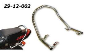 キジマ Z-GRIP(Z2タンデムバー) メッキ ZEPHYR400/X 《キジマ Z9-12-002》