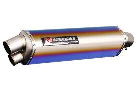 ヨシムラ Tri-Ovalチタンサイクロン TTB 2エンド GSX1300Rハヤブサ K8-9 《ヨシムラジャパン 110-509-8980B》