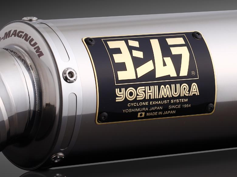 ヨシムラ レーシングサイクロン GP-MAGNUM T-F TS モンキー 《ヨシムラジャパン 150-401F8U50》