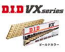 【DID】【ドライブチェーン】525VX 106L ZJ ゴールド【カシメジョイント】ホンダ CBR400F ( ENDURANCE / F3 ) 83-85