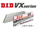 【DID】【ドライブチェーン】520VX2 108L ZJ シルバー【カシメジョイント】ホンダ CBR250R 11-15