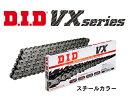 【DID】【ドライブチェーン】520VX2 96L ZJ スチール【カシメジョイント】ホンダ XL230 02-