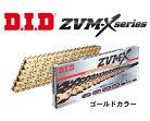 【DID】【ドライブチェーン】530ZVM-X 116L ZJ ゴールド【カシメジョイント】ホンダ CB1300S…