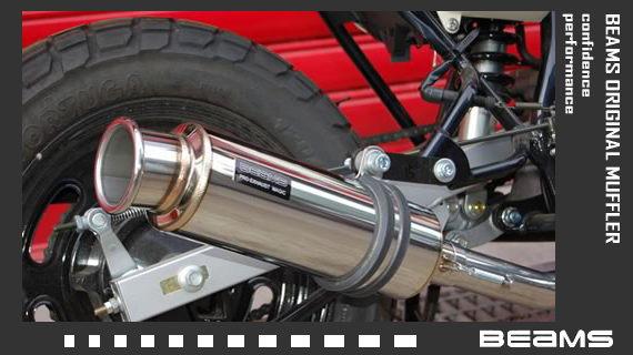 【BEAMS】【ビームス】【マフラー】【バイク用】SS300 ソニック ダウンタイプ フルエキゾースト/APE エイプ50 BA-AC16 キャブレター車【B107-07-000】