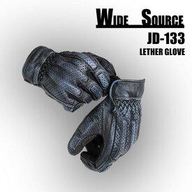 楽天スーパーセール バイクグローブビンテージ風パンチングレザーグローブアメリカン 883 ハーレー ネオクラシック XSR MT SR REBLEツーリング 通勤通学 オートバイWIDE SOURCE JD-133